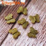 PH Бусина металлическая бабочка 10*8 мм