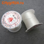 BS Нить эластичная (спандекс) 0,8 мм