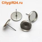 BS Пуссеты (гвоздики) 13*12 мм