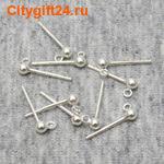 BS Пуссеты с шариком 14*3 мм (серебро)