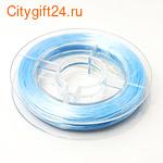 BS Бусина турмалин чёрный 10 мм
