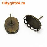 BS Пуссеты (гвоздики) 11*15 мм
