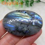 PH Шапочка 7,5*1,5 мм (серебро)*