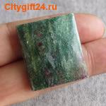 BS Кабошон цоизит 29*27*7 мм *