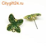 BS Декоративная бутылочка 16*45 мм