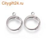 Кольца для серег 14,5*12 мм