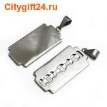 BS Подвеска стальная бритва 19*47 мм
