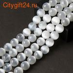 BS Перо страуса 15-18 см