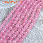 PH Бусина розовый кварц 6 мм