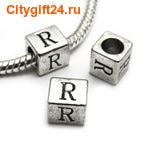BS Бусина металлическая буква R 7*6.5 мм