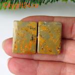 BS Кольцо с солнечным камнем 17,25 р-р *